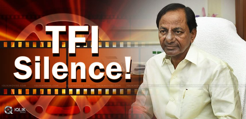 trs-not-getting-enough-support-from-tfi