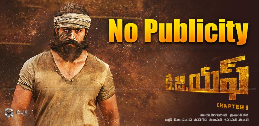 kgf-movie-has-not-enough-publicity