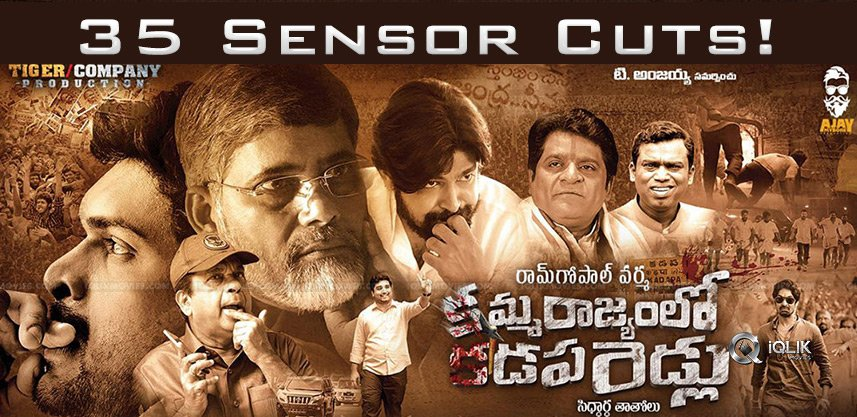 kamma-rajyamlo-censor-issues