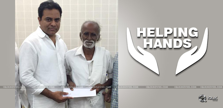 ktr-gave-financial-aid-to-actor-nagaiah-of-vedam