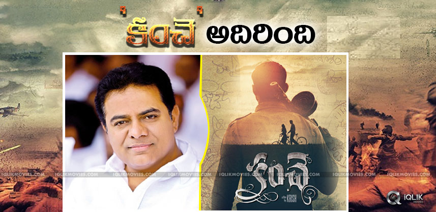 telangana-minister-ktr-appreciates-kanche-movie