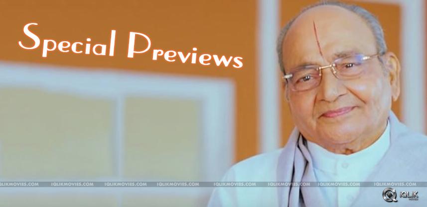 special-previews-of-kviswanath-movies