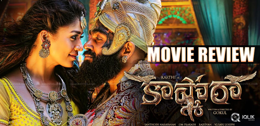 karthi-kaashmora-movie-review-and-ratings