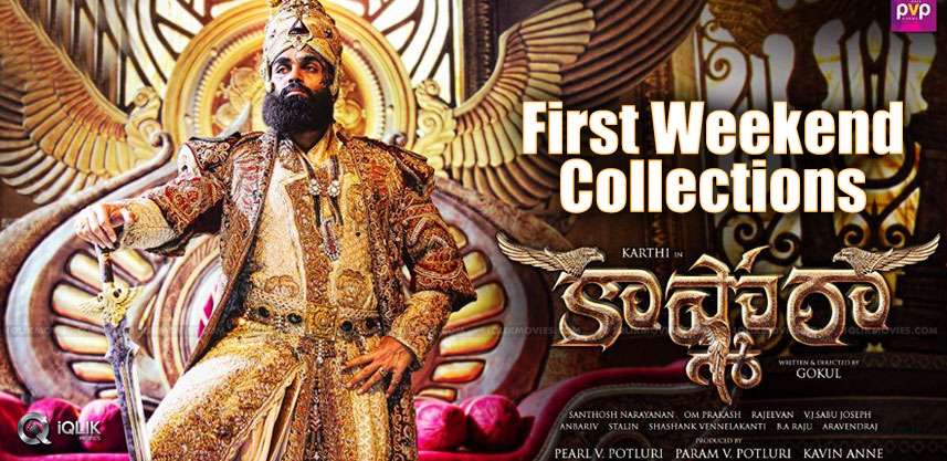 karthi-kaashmora-first-weekend-collections