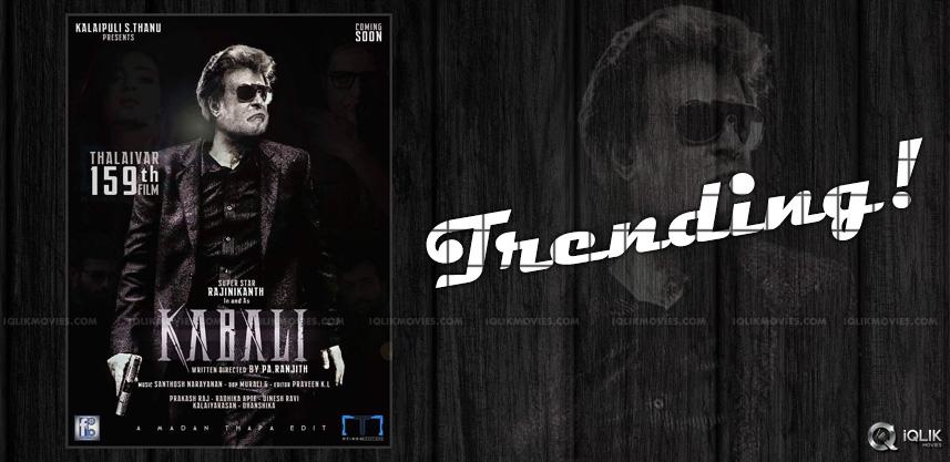 rajnikanth-latest-movie-kabali-film