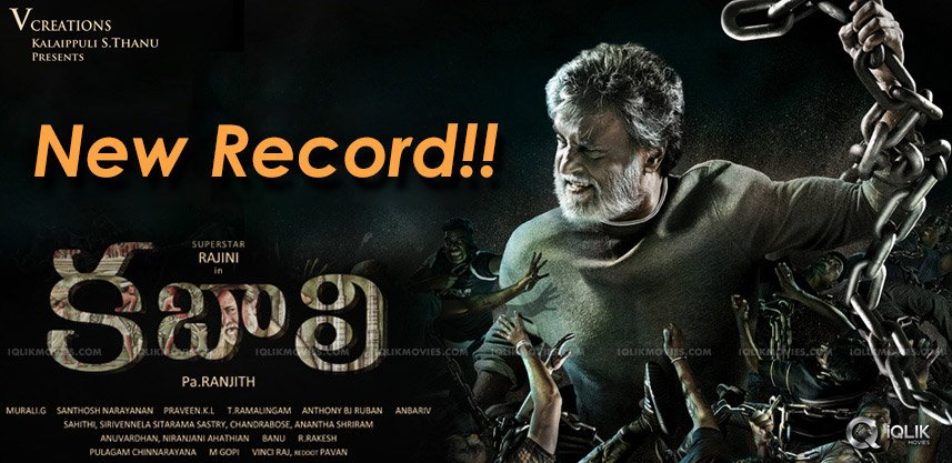 rajnikanth-kabali-teaser-sets-new-record-details
