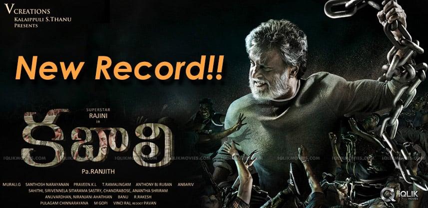 rajnikanth-kabali-teaser-sets-new-record-details