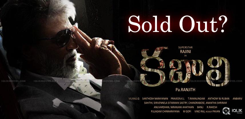kabali-movie-telugu-release-rights-details