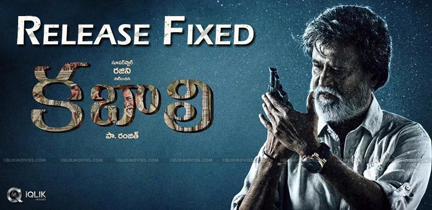 rajnikanth-kabali-release-date-fixed-details