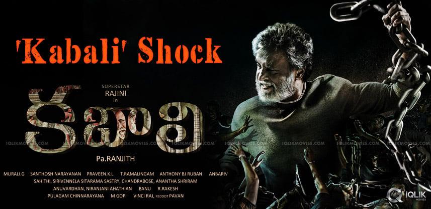 rajnikanth-kabali-movie-gulf-rights-details
