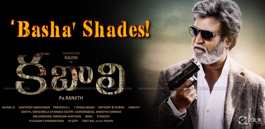discussion-over-basha-shades-in-kabali-details