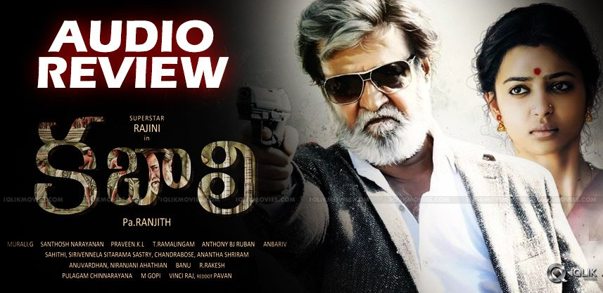 kabali-movie-telugu-audio-review