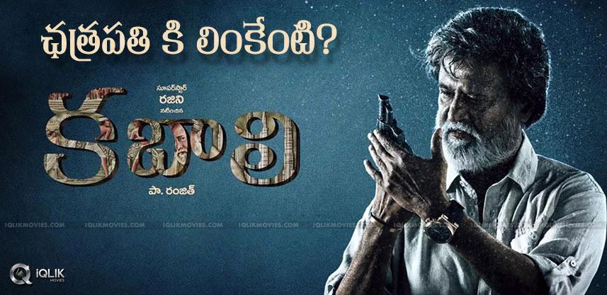 rajnikanth-kabali-movie-story-resembles-chatrapath