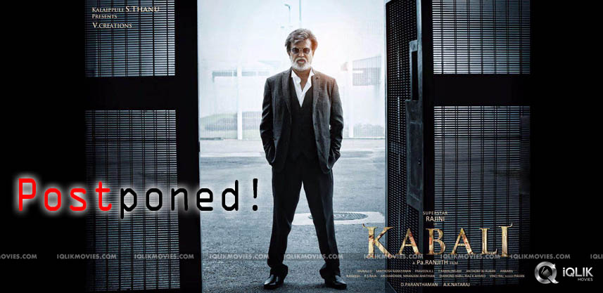 rajnikanth-kabali-movie-release-delayed