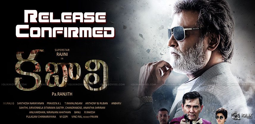 rajnikanth-kabali-movie-release-confirmed