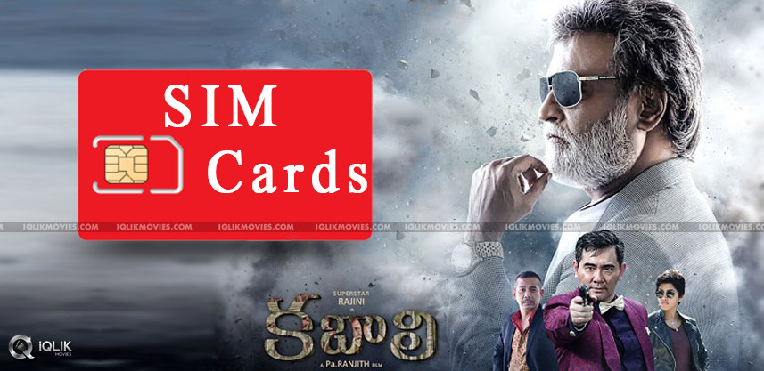 airtel-comes-up-with-special-kabali-sim-cards