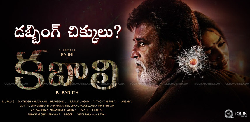 speculations-over-dubbing-problems-for-kabali