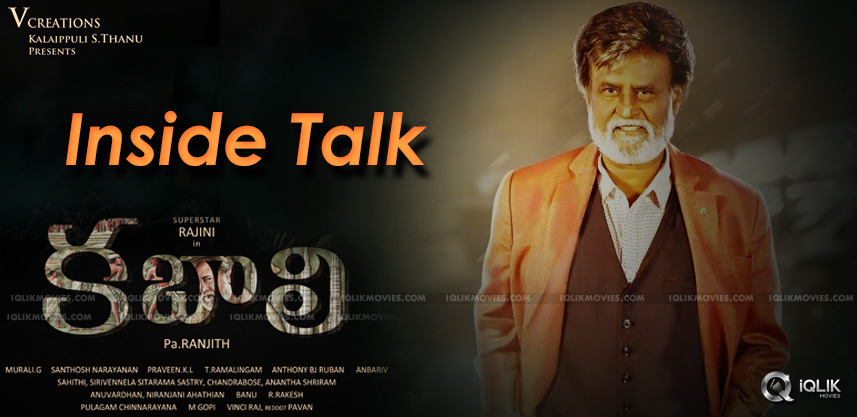 rajnikanth-kabali-movie-inside-talk