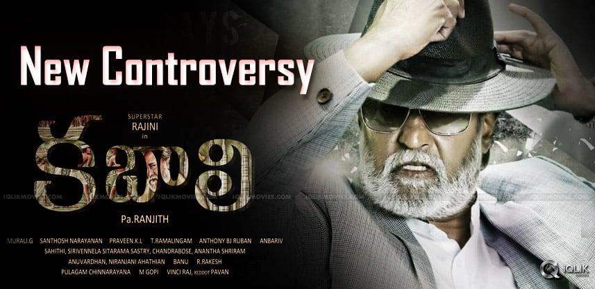 controversy-behind-kabali-telugu-release