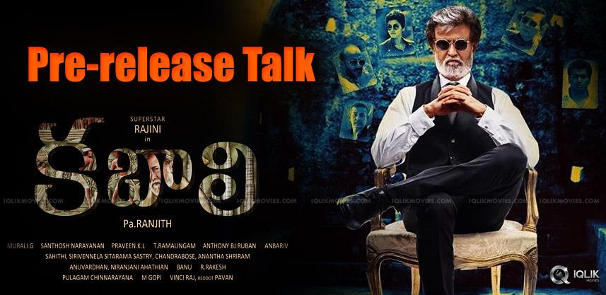 rajnikanth-kabali-movie-pre-release-talk