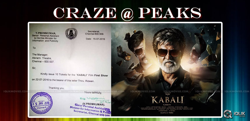 craze-for-rajnikanth-kabali-tickets-details