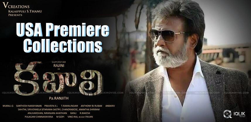 rajnikanth-kabali-us-premiere-collections-details