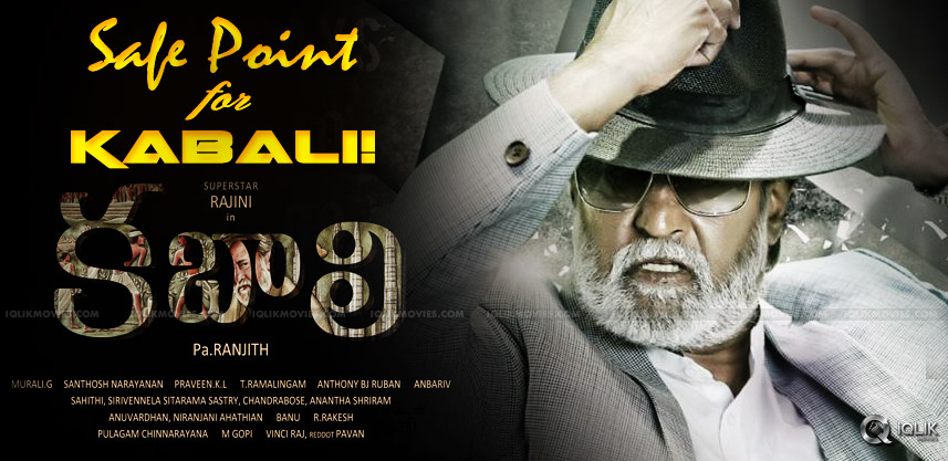 rajnikanth-kabali-telugu-version-satellite-rights