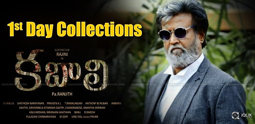 rajnikanth-kabali-movie-first-day-collections