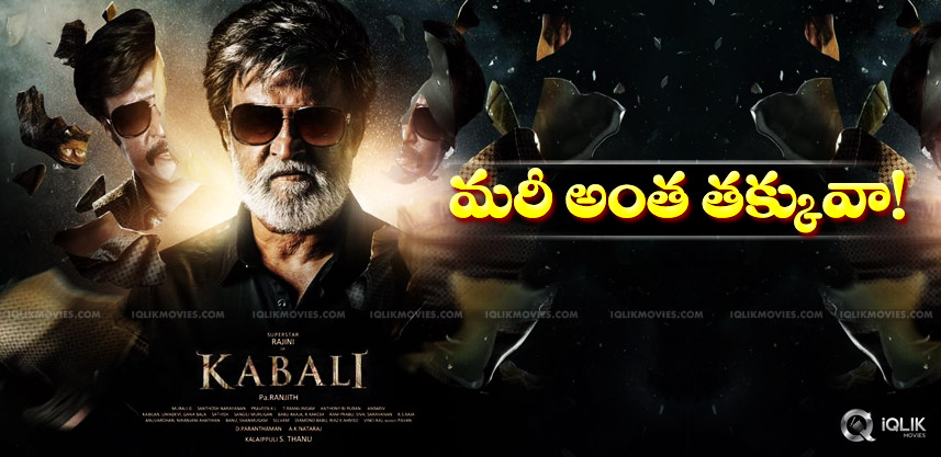 rajnkanth-kabali-second-day-collections