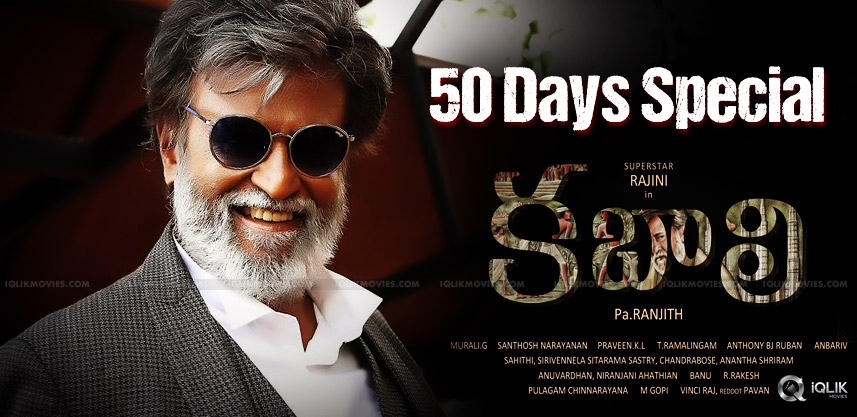 kabali-neruppuda-video-song-release-details