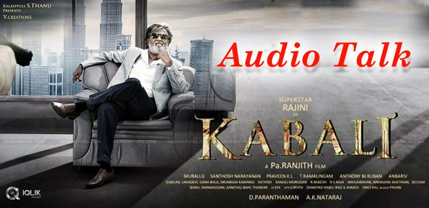 kabali-movie-tamil-audio-talk