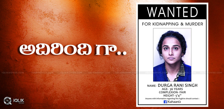 vidyabalan-kahaani2-first-look-details