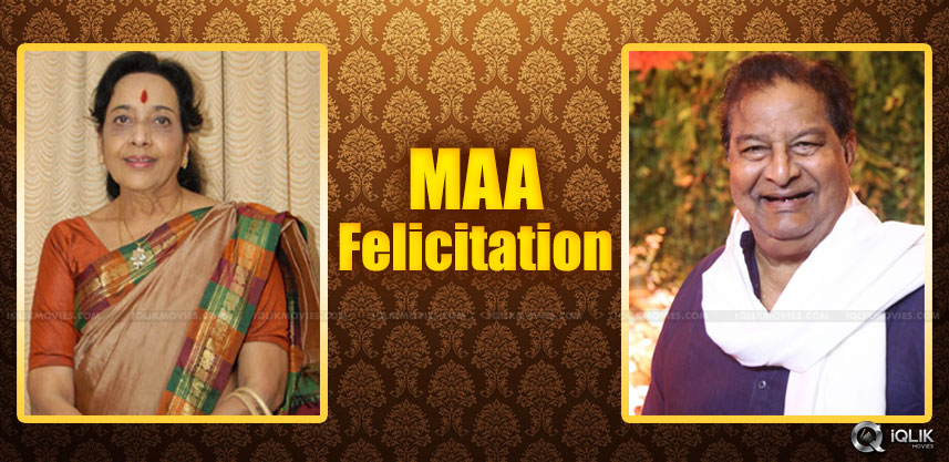 maa-to-felicitate-kaikala-satyanarayana-jamuna