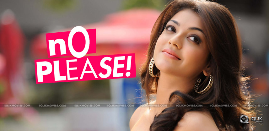 Kajal-offered-2crores-for-a-debut-hero-movie-news