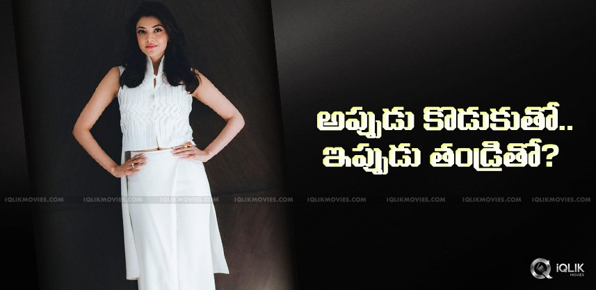 discussion-on-kajal-agarwal-to-act-in-chiru150