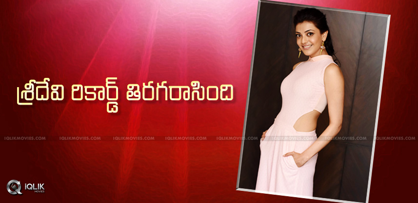 kajal-aggarwal-equals-sridevi-record-in-films