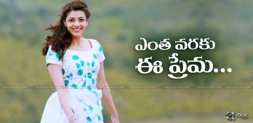kajalaggarwal-new-film-enthavarakueprema-details