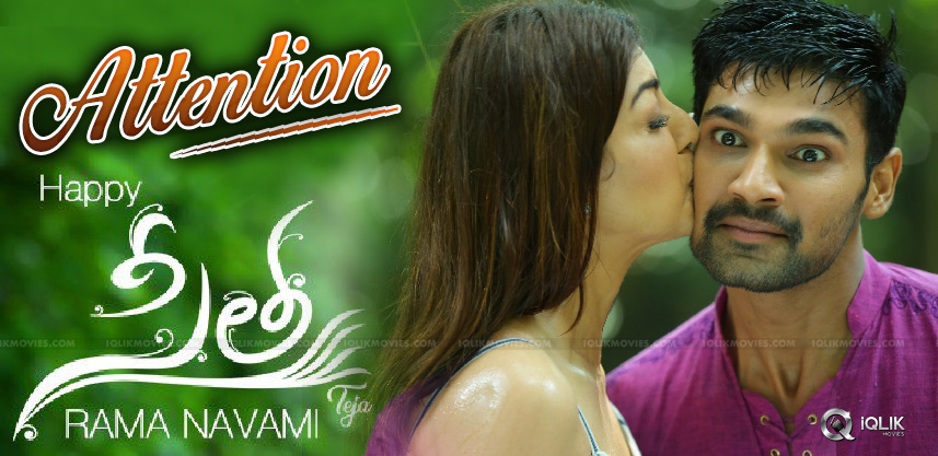 kajal-s-sita-movie-trailer-releasing-tomorrow