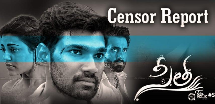 kajal-s-sita-movie-censor-report