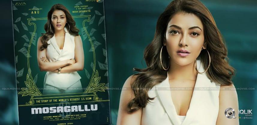 Stunner Kajal As Anu From Mosagallu