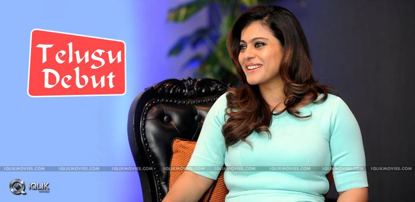 actress-kajol-in-andhra-pradesh-tourism-video