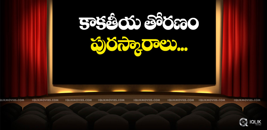 kakatiyathoranapuraskaram-film-awards-in-telangana