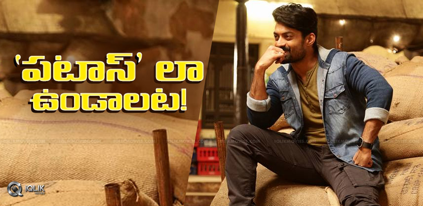 discussion-on-kalyanram-pataas-strategy-details