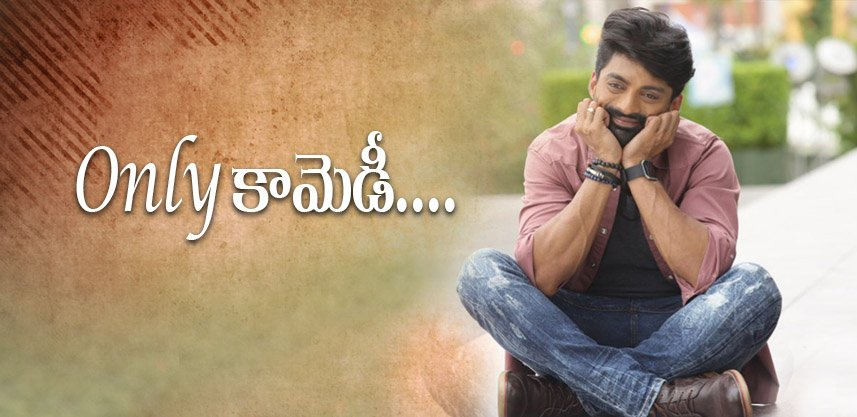 kalyanram-next-film-with-nageshwarreddy-details