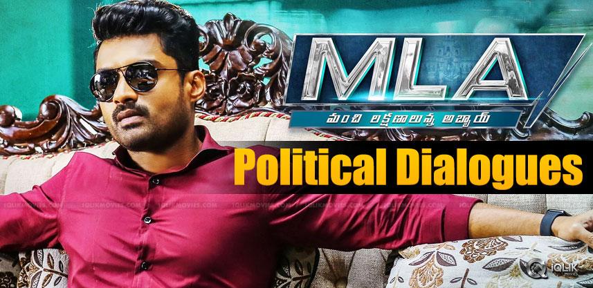 nandamuri-kalyan-ram-in-politics-details-