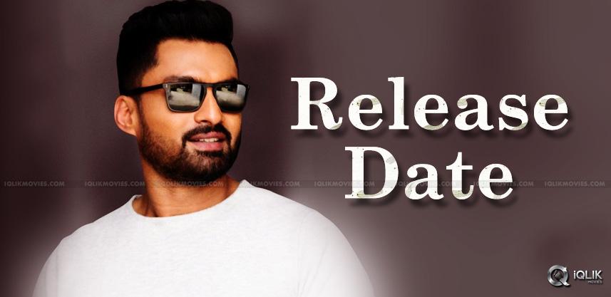 kalyan-ram-talks-about-his-next-movie-118