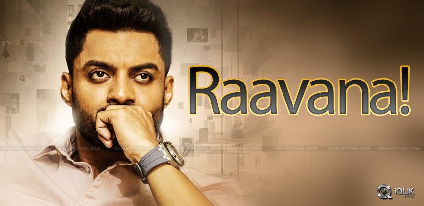 kalyan-ram-next-movie-raavana