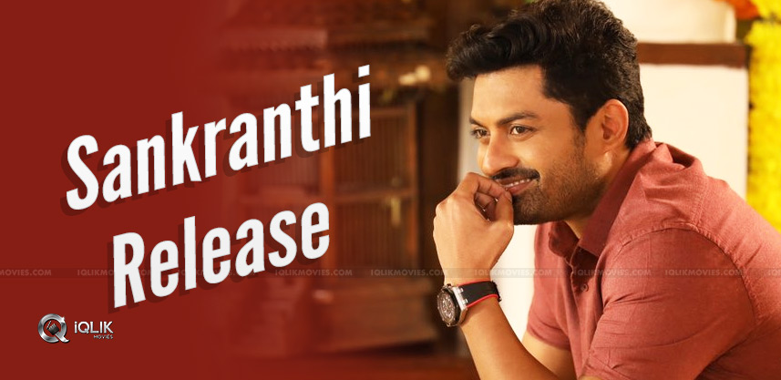 Kalyan Ram Locks His Next For Sankranthi!