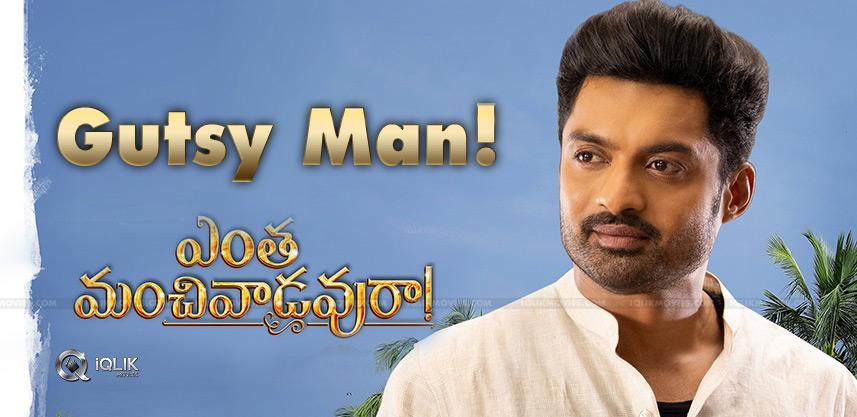 kalyan-ram-entha-manchivadavuraa-release-date
