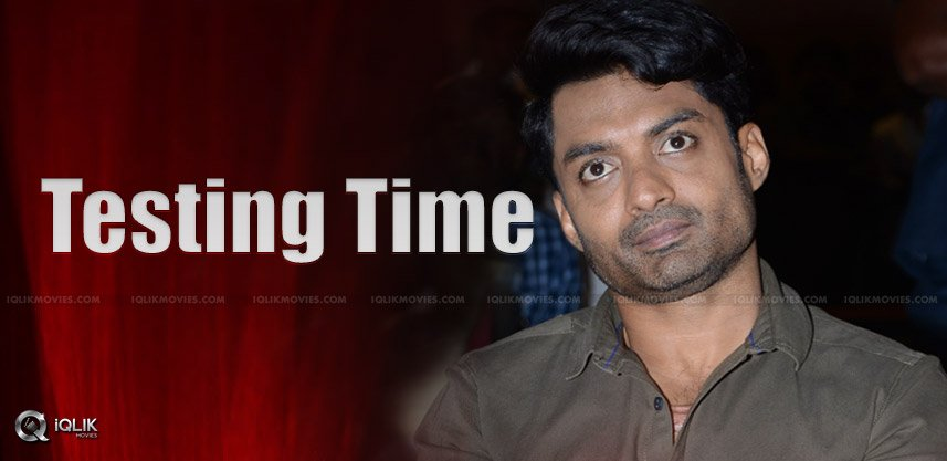 nandamuri-kalyan-ram-mla-movie-test